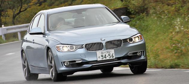 BMW ActiveHybrid 3(新型 3シリーズ ハイブリッド) 試乗レポート/飯田裕子
