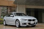 BMW 新型 320d BluePerformance M Sport[ボディカラー:グレーシャー・シルバー](F30型:直列4気筒クリーンディーゼルエンジン)