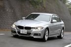 BMW 新型 320d BluePerformance[クリーンディーゼル]・328i ツーリング 試乗レポート/飯田裕子