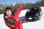 竹岡圭のドライブvol.11 パウダースノーを満喫!スキー初滑りの旅!