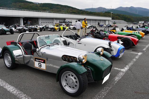ジャパンロータスデイ2012 in 富士スピードウェイ イベントレポート