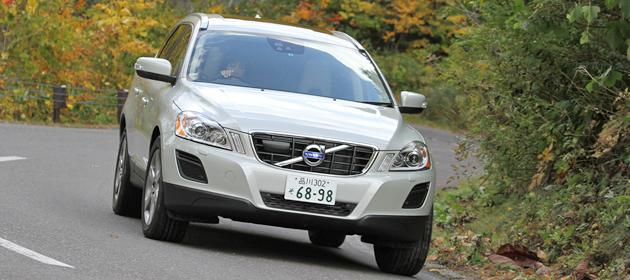 ボルボ XC60 T6 AWD/XC60 T5 R-DESIGN 試乗レポート ~すげえな、スカンジナビアンデザイン!~