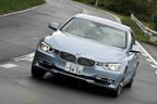 BMW ActiveHybrid3 動画試乗レポート ~飯田裕子のドライビングプレジャー~