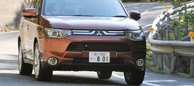 三菱 新型 アウトランダー 試乗レポート/渡辺陽一郎