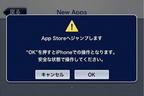 iPhoneアプリケーション「Drive Port」