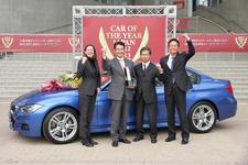 【2012-2013日本カー・オブ・ザ・イヤー】インポート・カー・オブ・ザ・イヤー BMW 3シリーズ