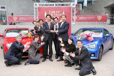 【2012-2013日本カー・オブ・ザ・イヤー】実行委員会特別賞 トヨタ 86/スバル BRZ