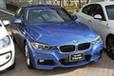 【2012-2013日本カー・オブ・ザ・イヤー 10ベストカー】BMW 3シリーズ