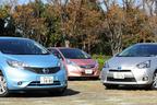 ノート・アクア・フィットハイブリッド 徹底比較 -エコカー減税で免税対象となるコンパクトカーに注目!-