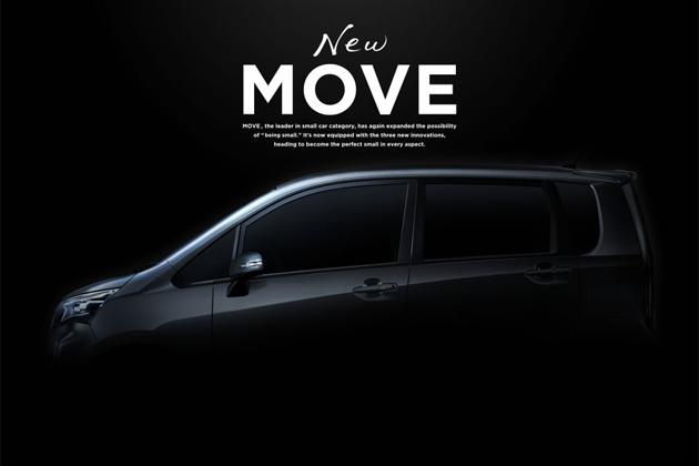【12/20情報更新!】ダイハツ ムーヴ、2012年12月20日にモデルチェンジ! ~29.0km/Lの低燃費を実現!~