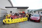 フェラーリ・ジャパン、石巻市への復興支援として「石巻市放課後児童クラブ」2棟を再建