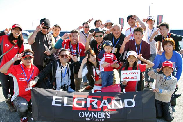 「AUTECH OWNERS GROUP(AOG) 湘南里帰りミーティング2012」[2012/11/10(Sat)] イベントレポート Part 3