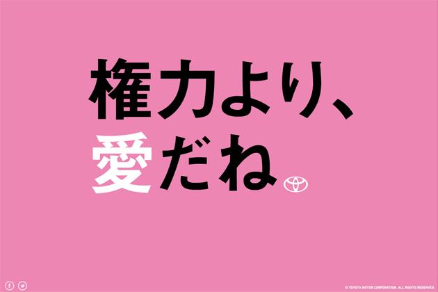 すべてのモデル toyota クラウン cm : autoc-one.jp