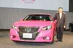 トヨタ 新型クラウン新型車速報 ~ピンクのクラウンも登場!~