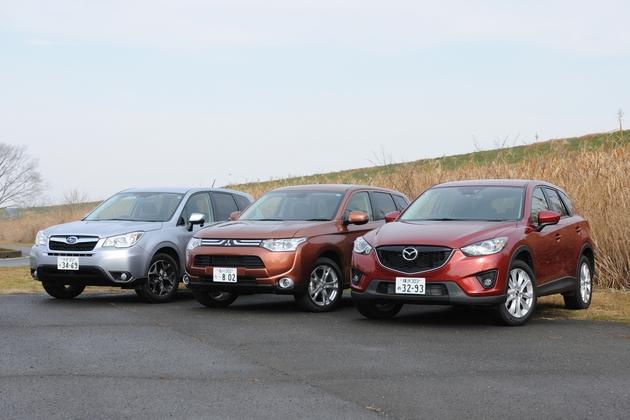 フォレスター・アウトランダー・CX-5 徹底比較 -個性派ユーザー注目の新型SUVが出揃った!-