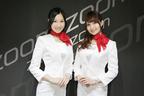 東京オートサロン2013 現地速報/マツダブース ~ルマン参戦モデルがサプライズデビュー~