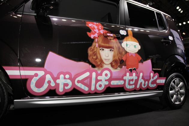 東京オートサロン2013 スズキブース