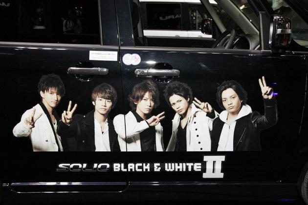 東京オートサロン2013 現地速報!KAT-TUN(カトゥーン)と一緒にどこ行こう!?スズキブース