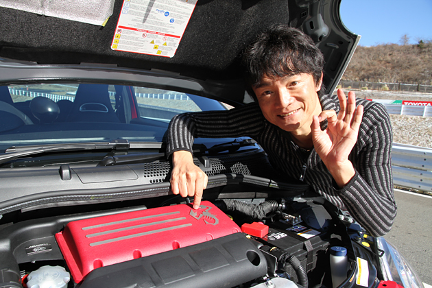 アバルト アバルト 595 ツーリズモ : autoc-one.jp