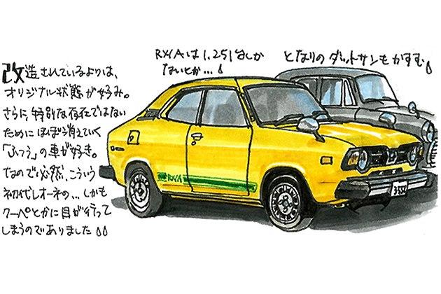 「イラストレータ遠藤イヅルの2013ニューイヤーミーティング初訪問記」2013年1月27日のできごと3「スバルレオーネクーペRX/A」