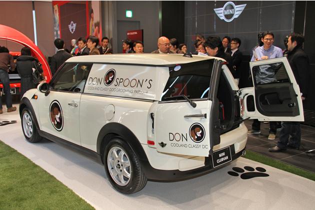 MINI Cooper Clubvan(ミニ・クーパー・クラブバン)「MINI Clubvan Dog エディション」