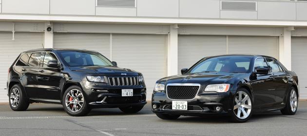 クライスラー 300 SRT8/ジープ グランドチェロキー SRT8 2013年モデル 試乗レポート/渡辺陽一郎