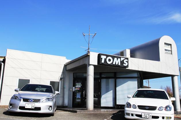 トヨタ86 カスタマイズ大作戦 その7 with TOM'S