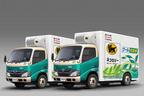ヤマト運輸、トヨタ、日野が協力して電動(EV)小型トラックの実証運行を開始