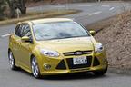 フォード 新型 フォーカス(3代目・2013年モデル) 試乗レポート/飯田裕子