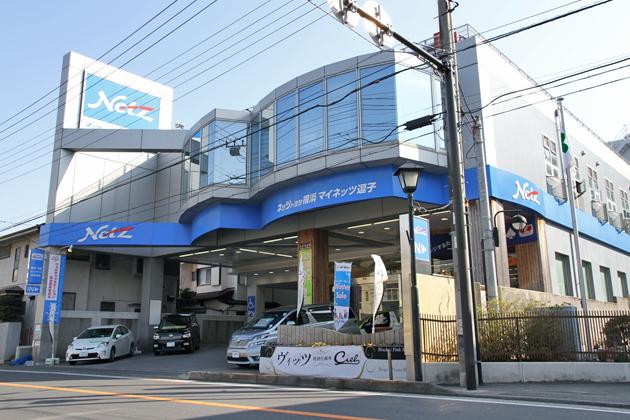 """マイネッツ逗子""""LOHAS Garage"""" ~ネッツトヨタ横浜~ 店舗外観"""
