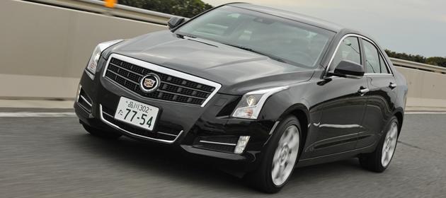 キャデラック 新型スポーツセダン「ATS」[2013年モデル]試乗レポート/岡本幸一郎