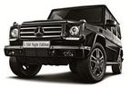 メルセデス・ベンツ、「G 550 Night Edition」を限定発売