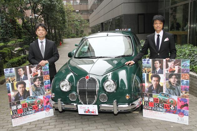 光岡、映画「探偵はBARにいる2 ススキノ大交差点」とコラボした「ビュート」を限定20台発売