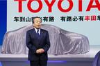 【上海ショー2013】トヨタ、新型「ヤリス」や中国専用モデルをワールドプレミア