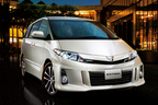 トヨタ、エスティマ/エスティマハイブリッドを一部改良。併せて特別仕様車を発売