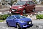   SKYACTIV vs     