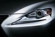 レクサス 新型 IS プロジェクター式ディスチャージヘッドランプ