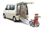 ホンダ、「第16回国際福祉健康産業展~ウェルフェア2013~」に、「N BOX +」の車いす仕様車等出展