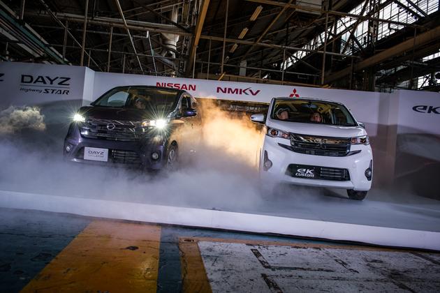 日産と三菱車から発売予定の新型軽自動車のオフライン式の様子