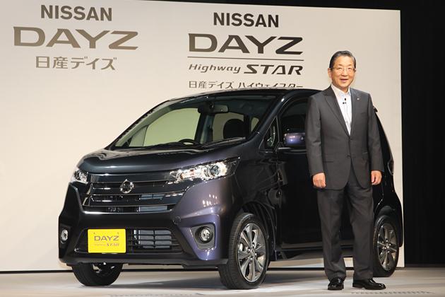 日産 DAYZ(デイズ)新型車速報 -29.2km/Lの燃費はハイト軽No.1!-