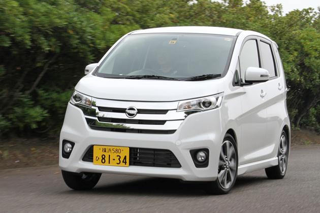 【日産 デイズ/三菱 eKワゴン vs スズキ ワゴンR ~走行性能対決~】