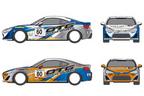 大阪トヨペットグループ、2013年度「GAZOO Racing 86/BRZ Race」に参戦