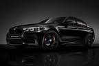 BMW、M5の究極の限定モデル「BMW M5 Nighthawk」10台限定で予約販売を開始