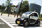 【ahead×オートックワン】-ahead 6月号- 道とクルマと未来のコト
