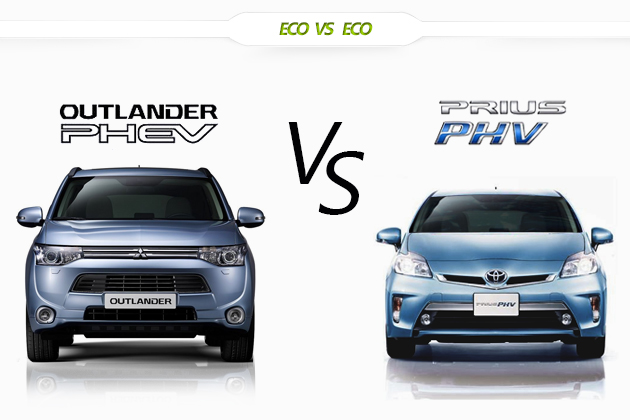 三菱 アウトランダー PHEV vs トヨタ プリウス PHV どっちが買い!?徹底比較