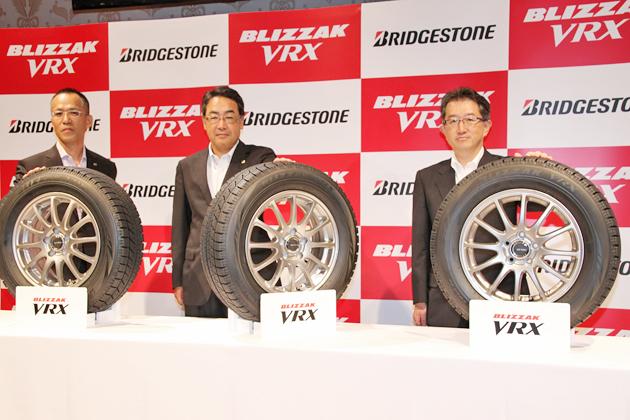 ブリヂストン 乗用車用スタッドレスタイヤ新商品「BLIZAAK VRX(ブリザック・ヴイアールエックス)」発表会