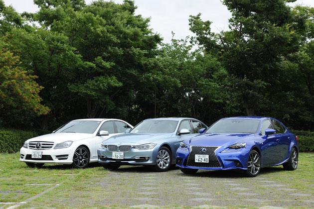レクサス IS・BMW 3シリーズ・メルセデス・ベンツ Cクラスを徹底比較 -後輪駆動の高級ミドルサイズセダン-