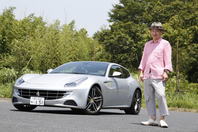 フェラーリ FF 試乗レポートを届けてくれた自動車ライターの金子浩久さん