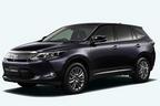 トヨタ、2013年・冬発売予定の3代目新型「ハリアー」のデザイン公開