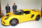 ロータス 新型「エキシージS」新型車速報 ~超軽量スーパースポーツカーがいよいよ日本へやってくる!~